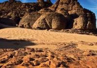 Egypt Mountain Gebel