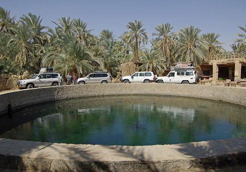 Wadi Rayan Desert Egypt Safari